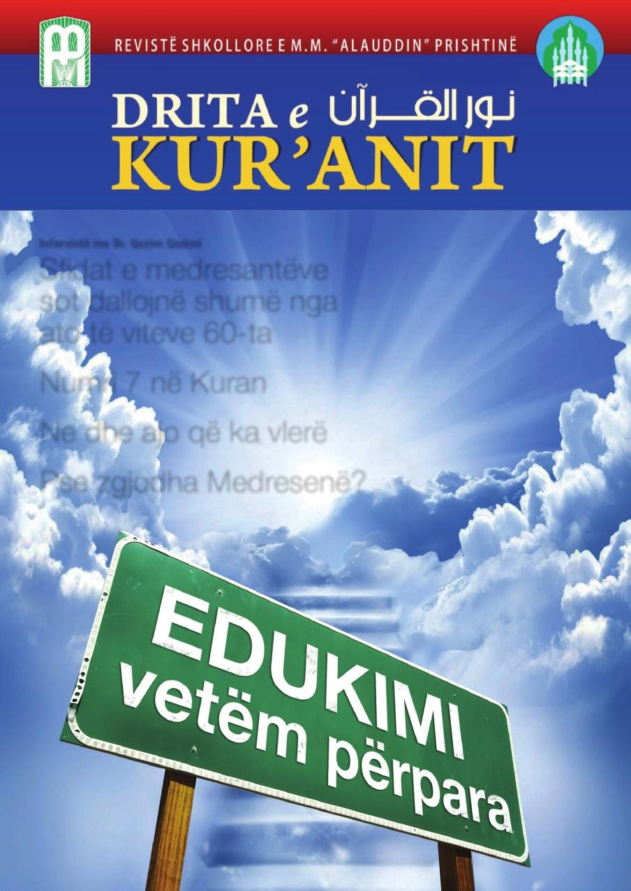 Drita e Kurani
